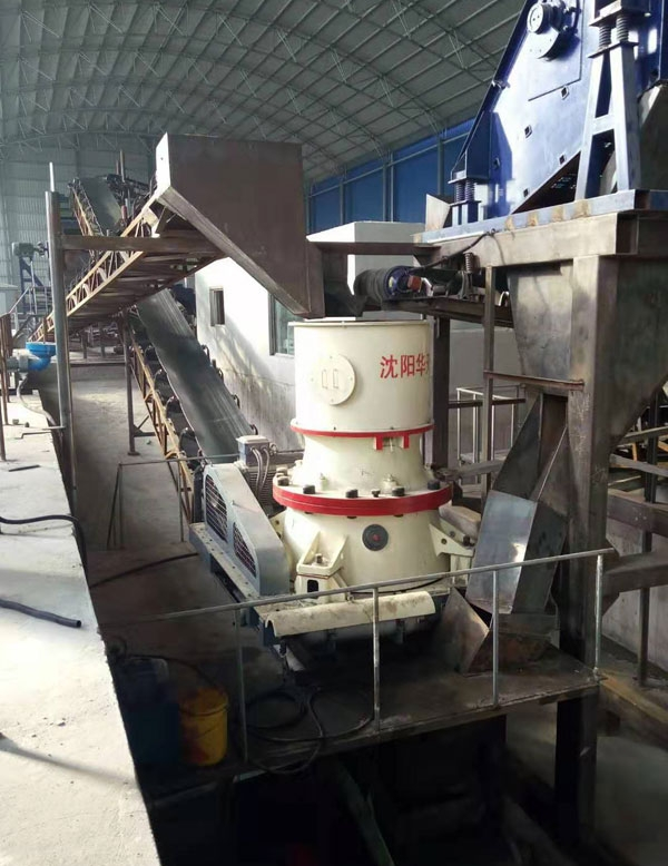 上海HTGP单缸100液压圆锥破碎机