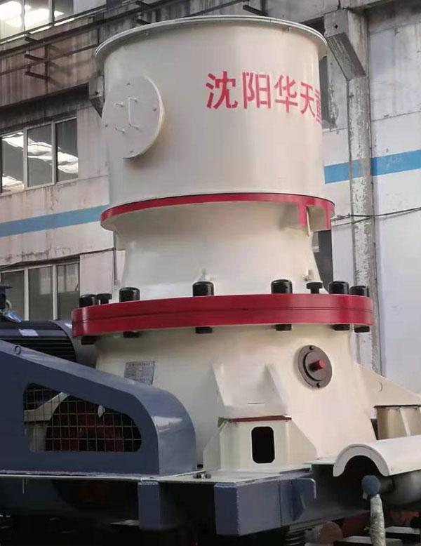 上海HTGP单缸200液压圆锥破碎机