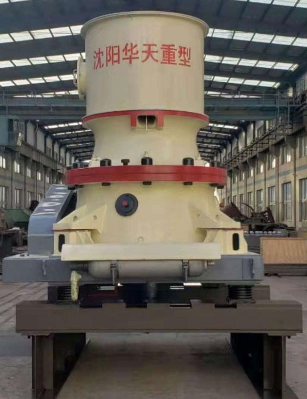 上海HTGP单缸300液压圆锥破碎机