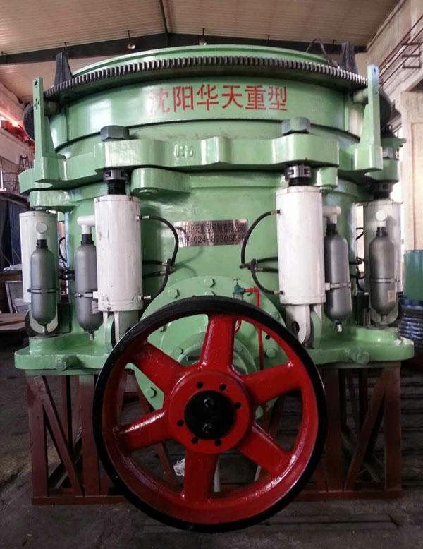 H600液压圆锥破碎机
