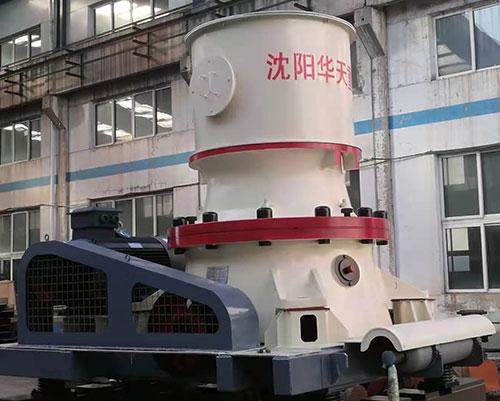 单缸圆锥破碎机可广泛应用于各黑色、有色、非金属矿山及砂石料等工业领域。